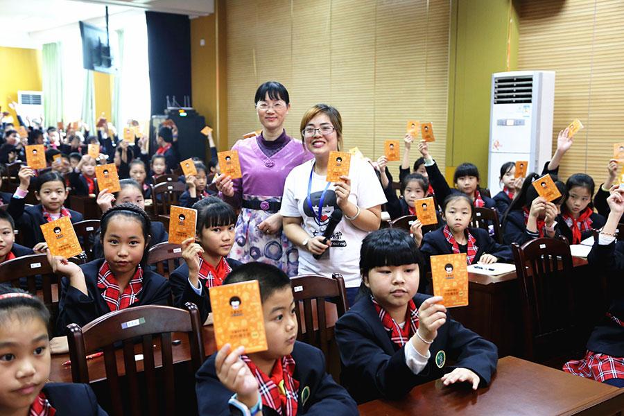 """来宾市爱心志愿者协会""""女童保护""""儿童防性侵教育公益课堂•一校一师项目"""