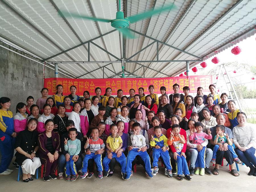 广西师范大学园丁公益计划——助力农村幼儿教师专业成长