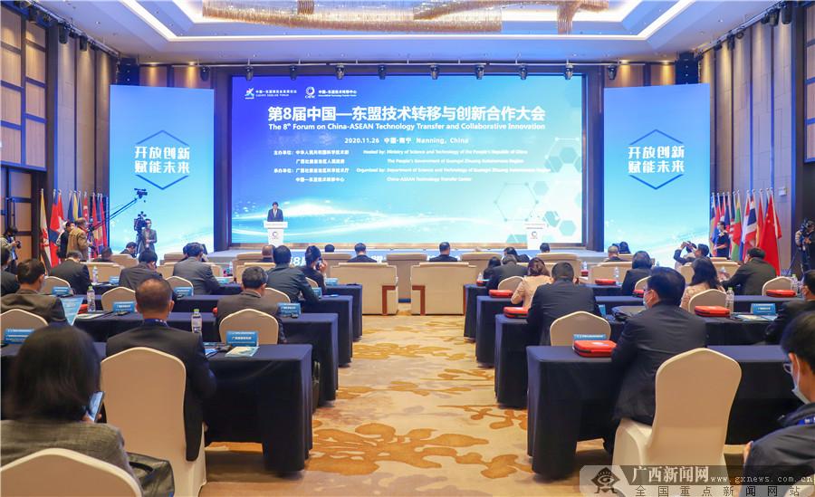 第8届东创会推进中国和东盟技术需求对接及创新合作