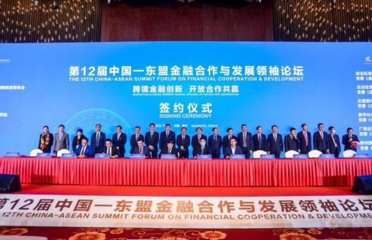 交行:深化跨境人民币业务合作 共谱中国—东盟金融合作新篇章