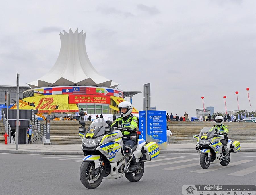 南宁警方圆满完成第17届东博会峰会安保任务