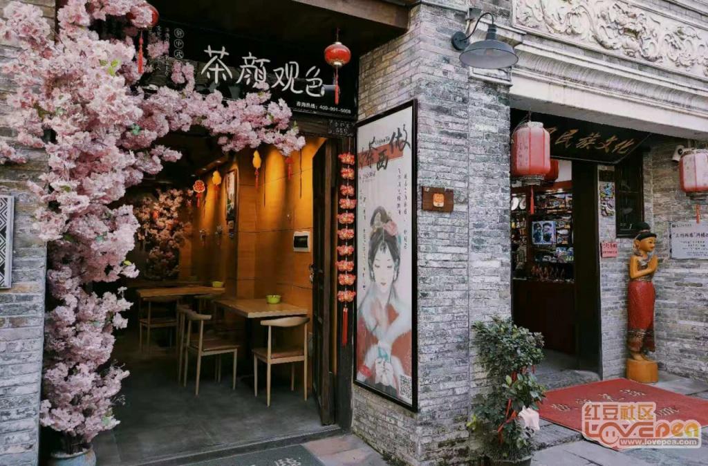 走读强首府 看南宁发展——老南宁·三街两巷历史文化街区