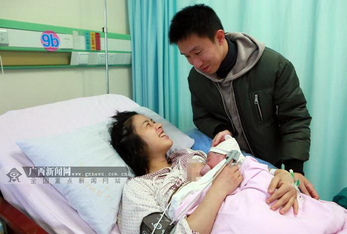 广西妇幼保健院家庭式