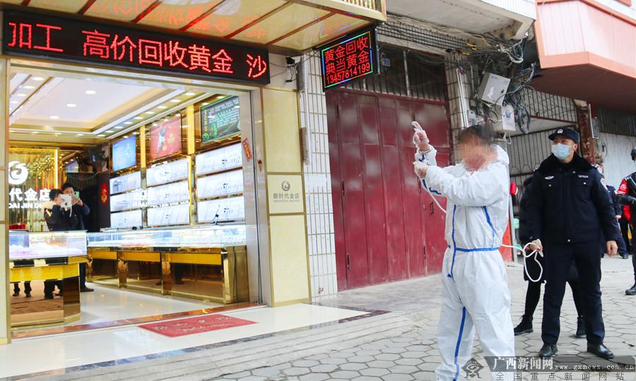 上林县:特大珠宝首饰案告破 涉案金额逾百万元