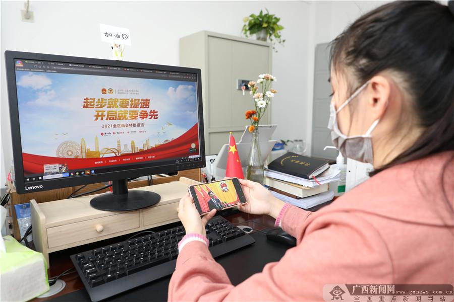 """广西退役军人事务厅干部职工收听收看""""广西两会""""盛况"""