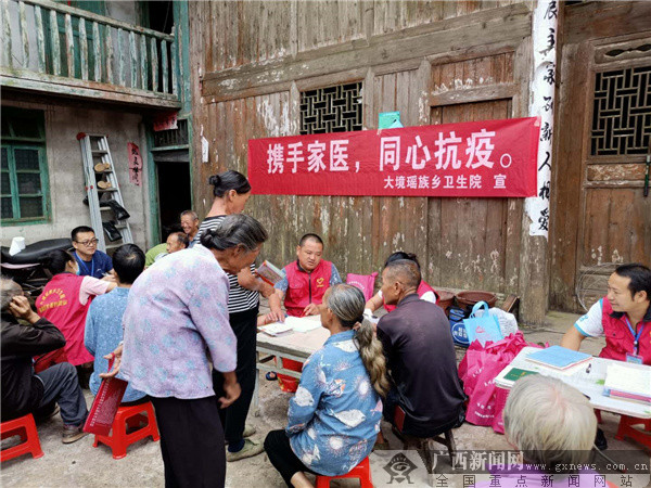 乡村家庭签约医生入户诊疗。广西新闻网通讯员吕国慧 韦沁昕 摄