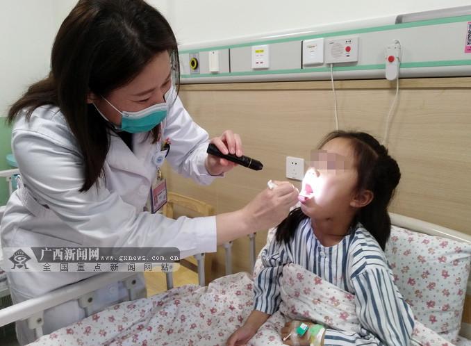 广西儿童医院手术