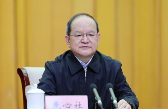 全区党史学习教育动员大会在南宁召开 鹿心社出席并讲话