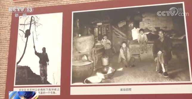 【奋斗百年路 启航新征程】家庭联产承包责任制 实现农村大发展