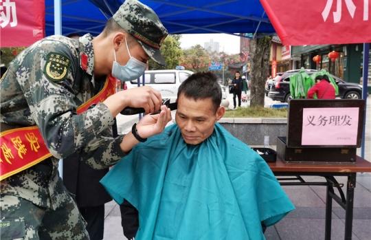 永福县举办学雷锋志愿服务月集中示范活动