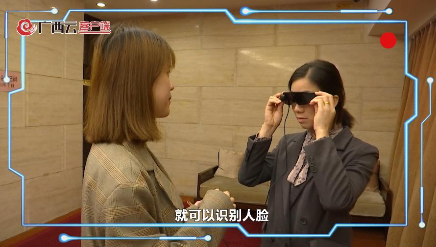 解锁新技能!全国人大代表用AI眼镜拍了段履职小视频
