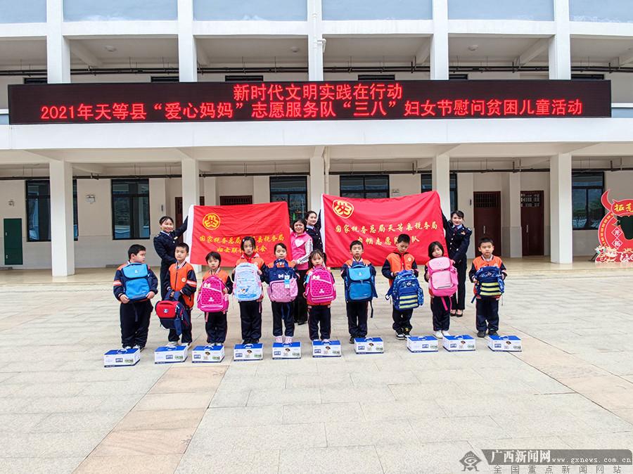 """天等:税务部门开展庆祝""""三八""""国际妇女节系列活动"""