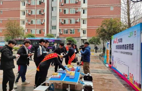 """桂林保险行业开展""""3.15""""消费者权益保护教育宣传周活动"""