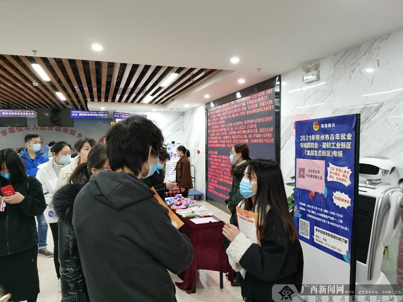 """广西各地团组织开展""""学党史、强信念、跟党走""""学习教育"""