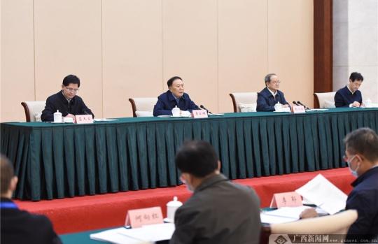 中央第七生态环境保护督察组督察广西壮族自治区动员会在南宁召开