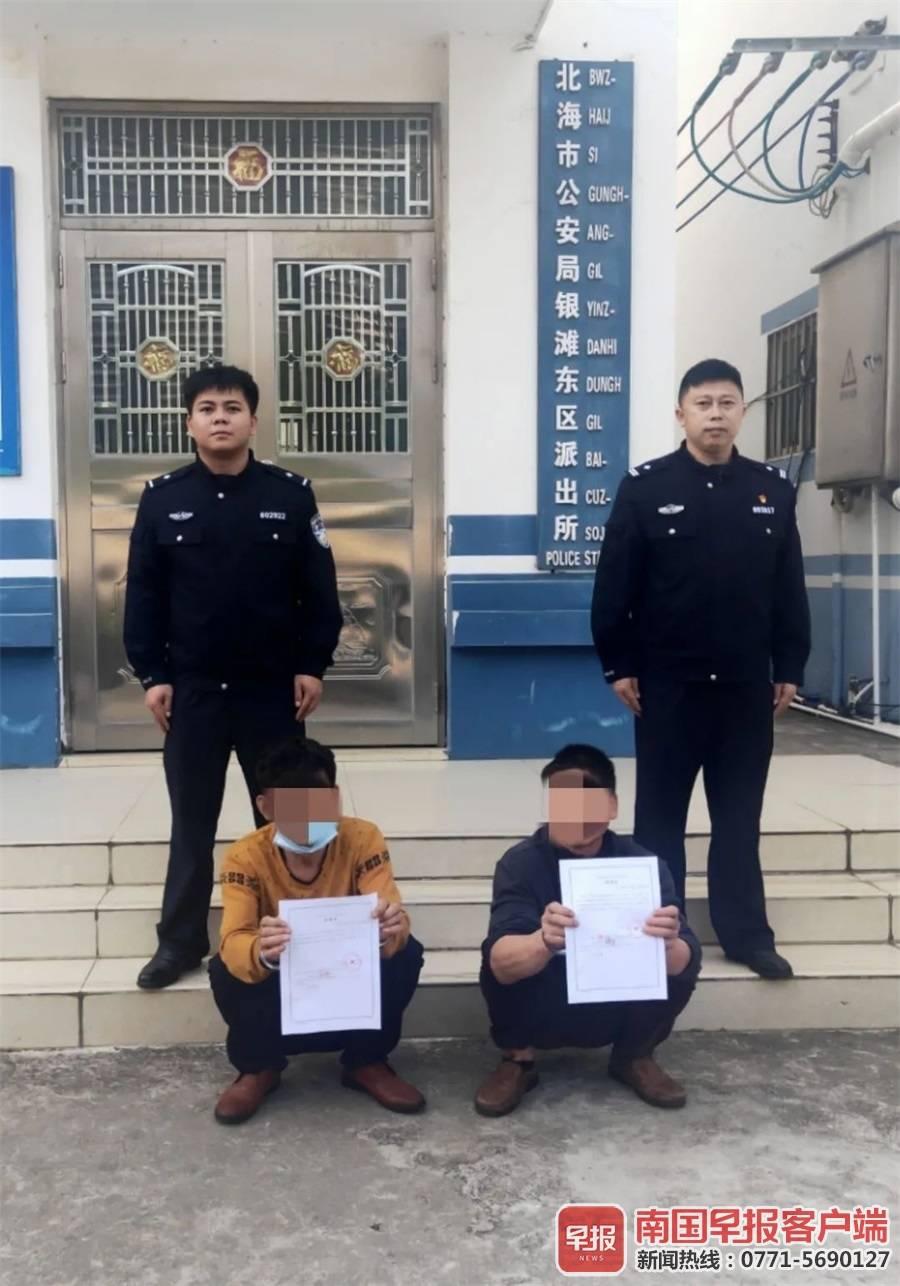 北海2名醉酒男遭盘查,打伤交警!因涉袭警罪被捕