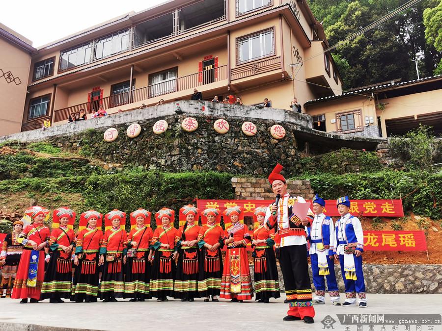 """桂林福利镇举行""""壮族三月三 情满龙尾瑶""""活动"""