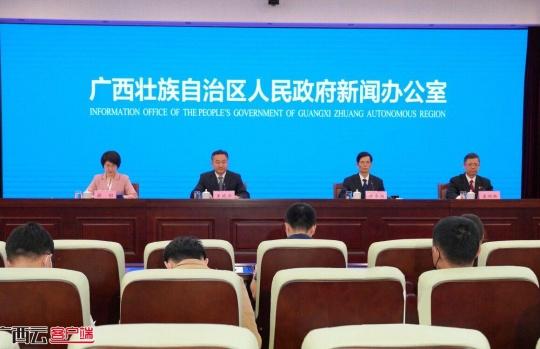 回放|广西强化知识产权保护工作新闻发布会