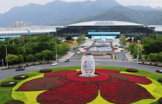 第四届数字中国建设峰会将在福州举办