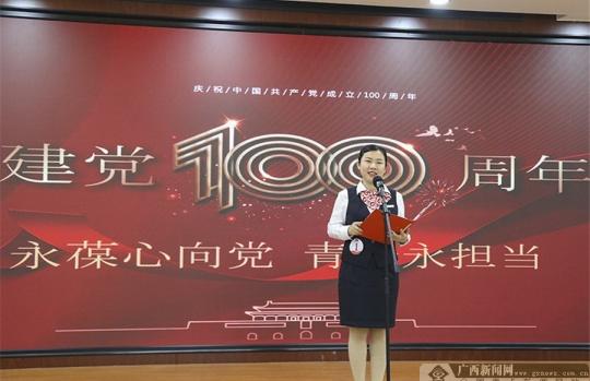 工行南宁分行成功举办青年员工主题演讲比赛