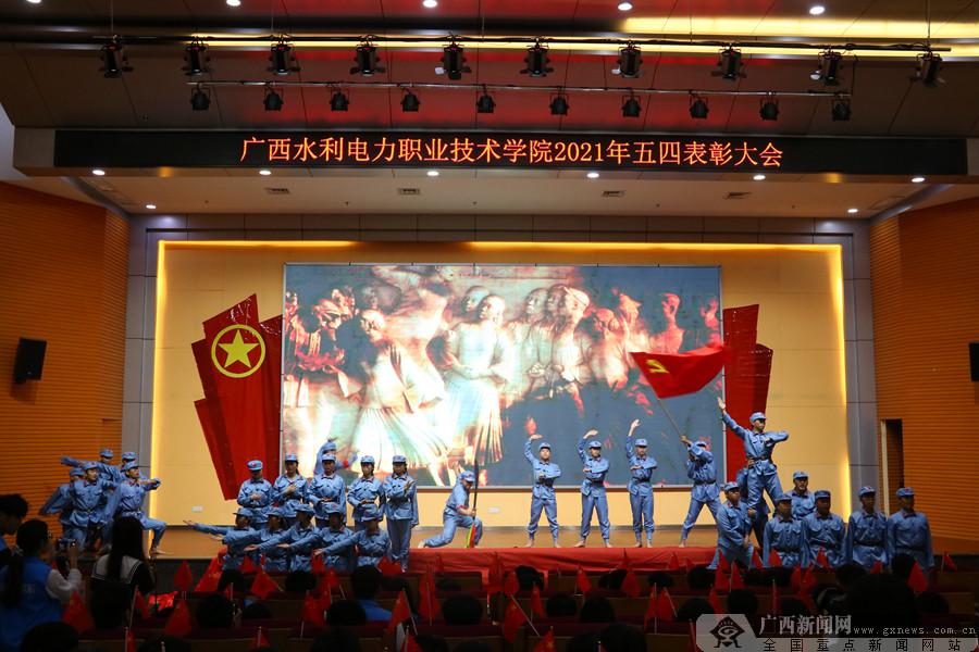 广西水电职院团委创新党史学习教育形式