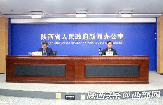 第五届丝博会5月11日开幕 陕西将推介1300多个招商项目