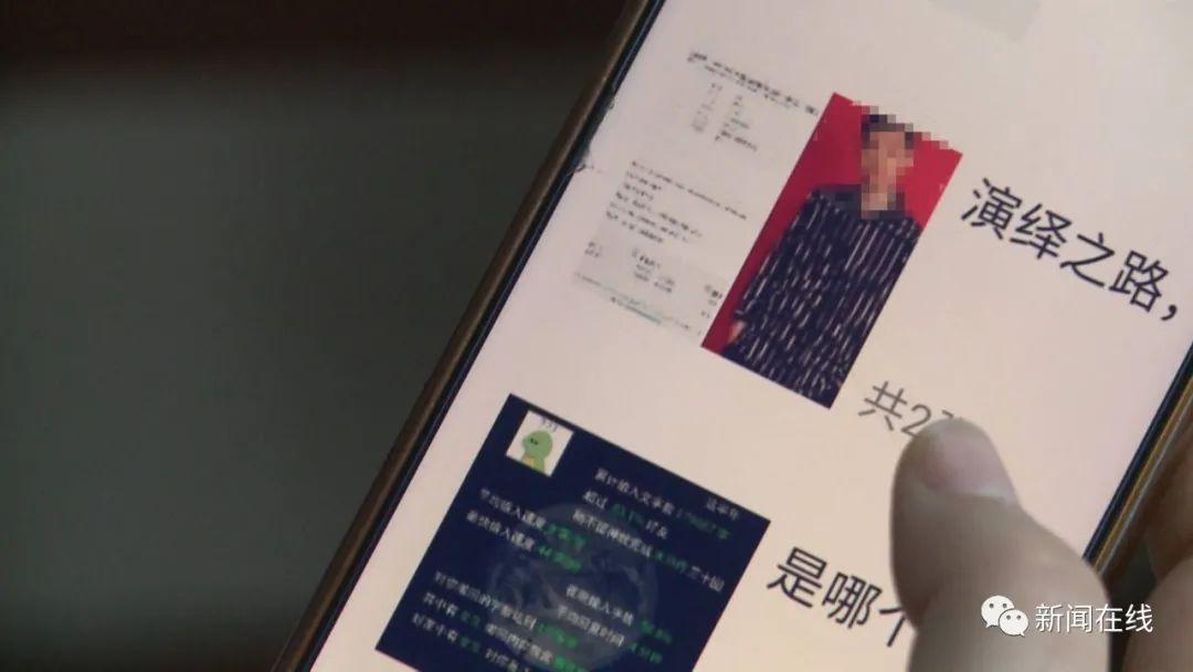 """广西一大学生变""""海王"""" 至少10位女子被骗超60万元"""
