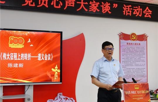 """邕宁农村信用联社开展""""党员心声大家谈""""活动"""