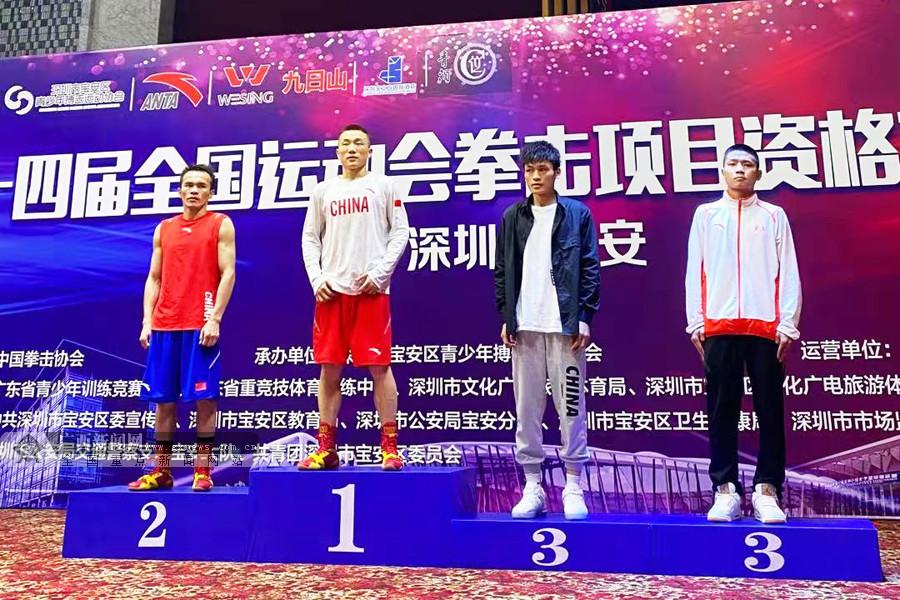 创下历史新高!广西拳击队收获8张全运会入场券