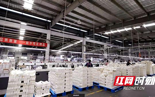 """打造中国南方书刊印刷基地,长沙为何意在""""图""""?"""