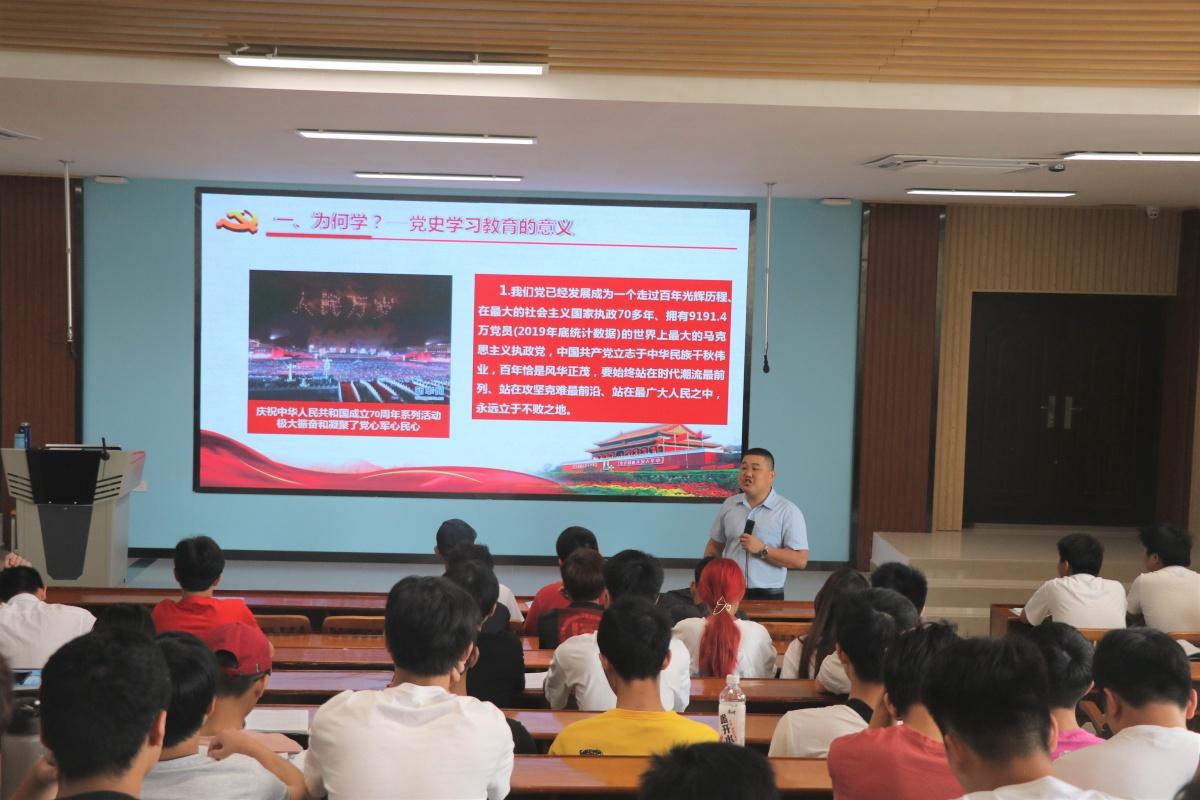 广西水电职院扎实推进党史学习教育提质增效