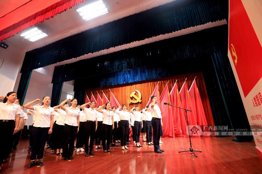高清:广西融安举行各种活动庆祝建党百年