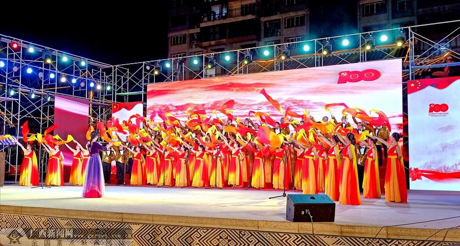 大化举行庆祝建党百年系列活动 厚植爱党爱国情怀