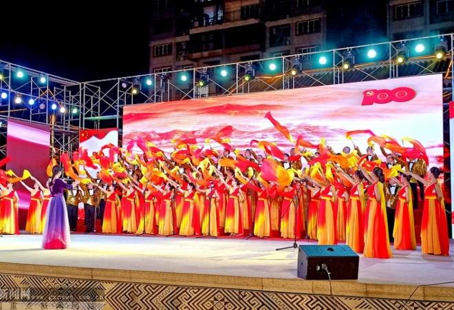 大化:举行庆祝建党百年系列活动 厚植爱党爱国情怀