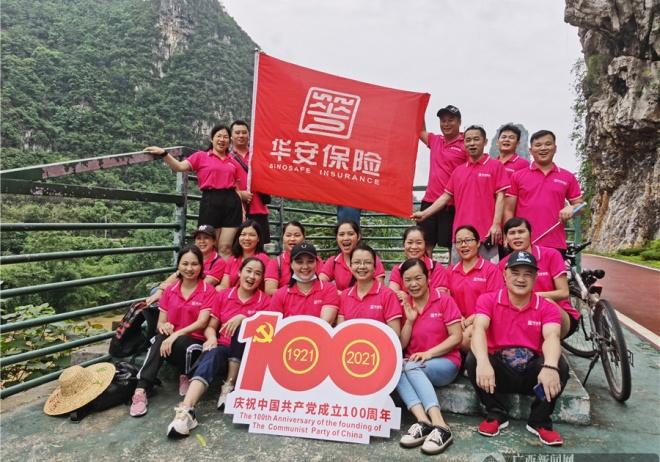华安保险广西分公司持续开展保险公众宣传日活动