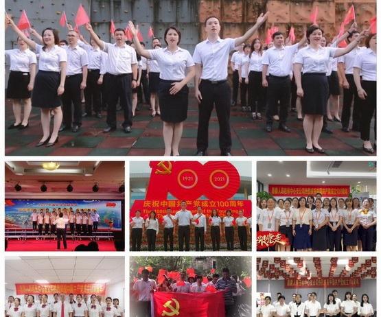 泰康人寿广西分公司开展保险公众宣传日系列活动