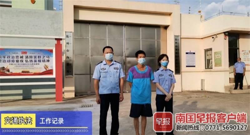 ▲刘某被行政拘留10日。