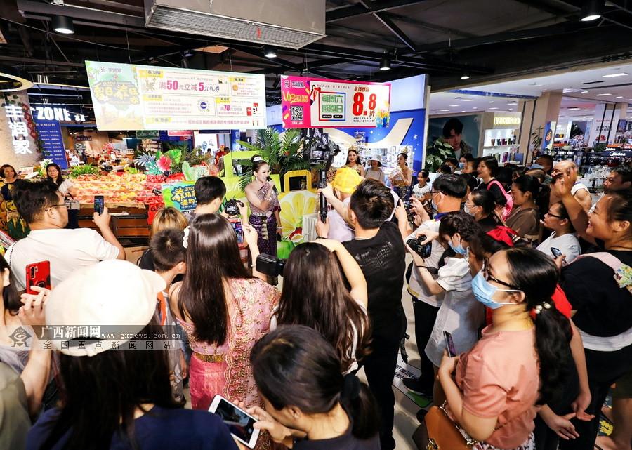2021泰国精品购物节登陆南宁