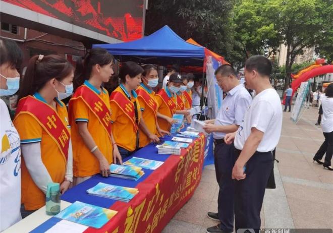 梧州保险行业开展2021年全国保险公众宣传日活动