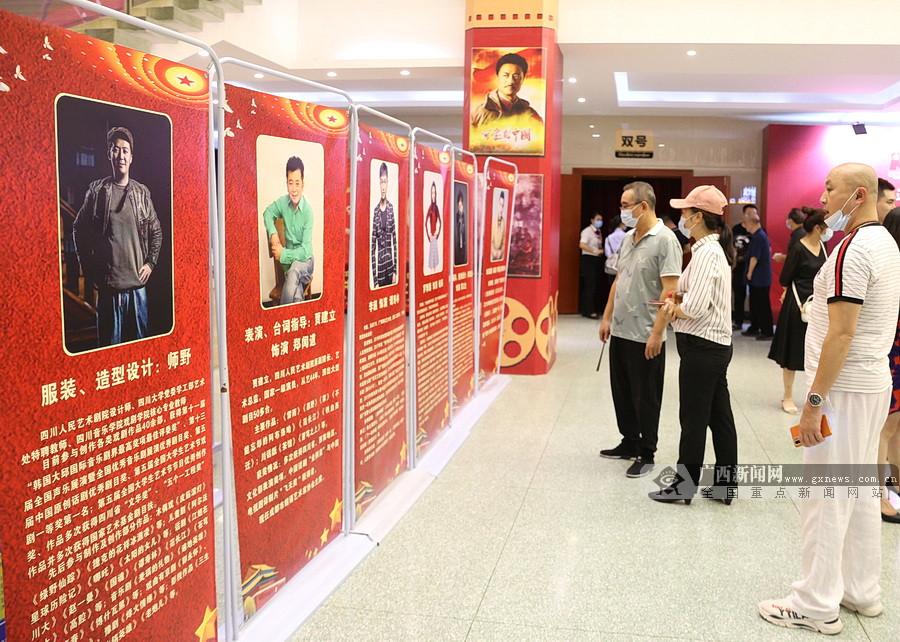 港南区大型话剧《谭寿林》在南宁剧场精彩上演