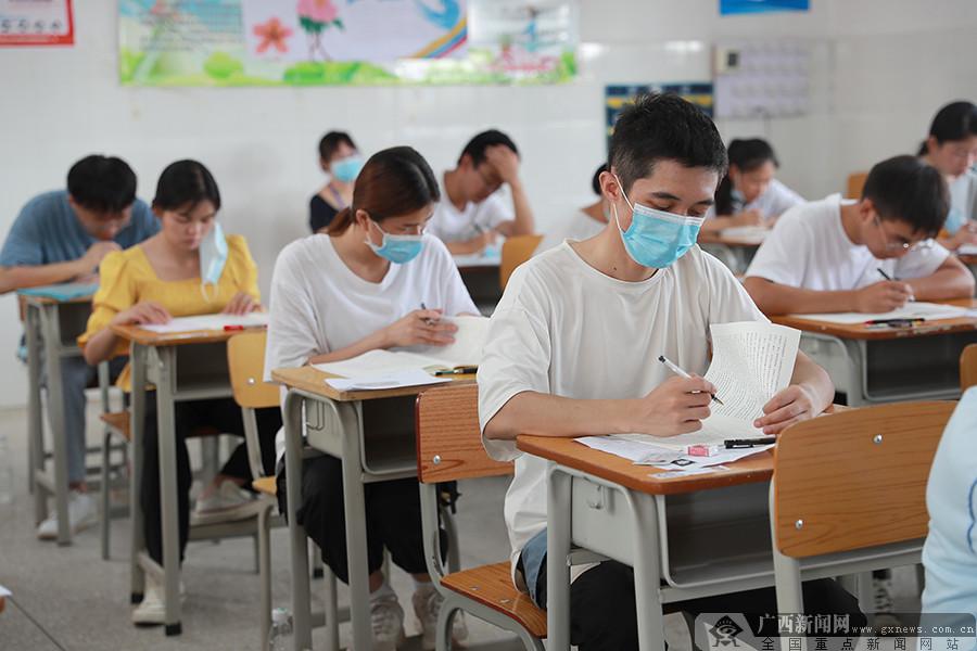 """2021年广西""""三支一扶""""计划招募笔试考试工作顺利结束"""