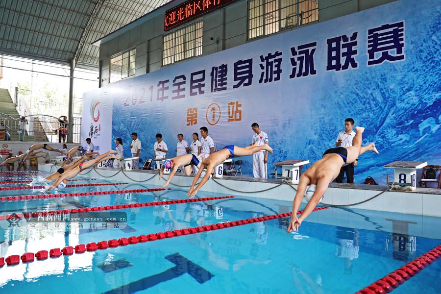 仍设4站比赛!2021年广西体育场游泳联赛热闹开启