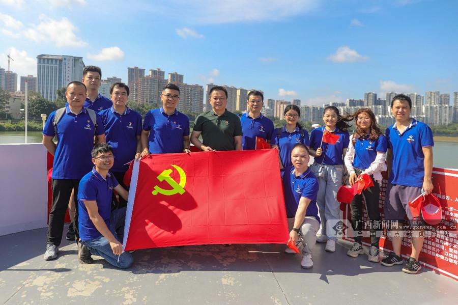 红色游船邕江启航 广西体彩党员重温