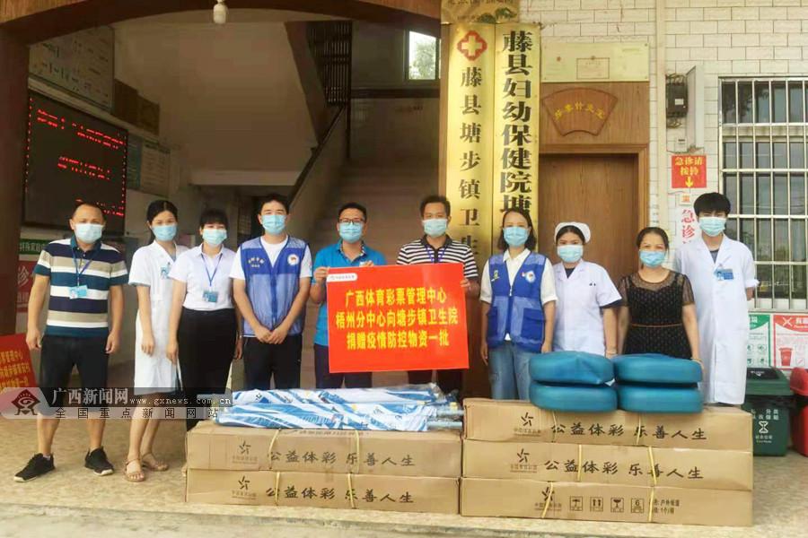 广西体彩捐赠疫情防控物资 助力农村疫苗接种工作