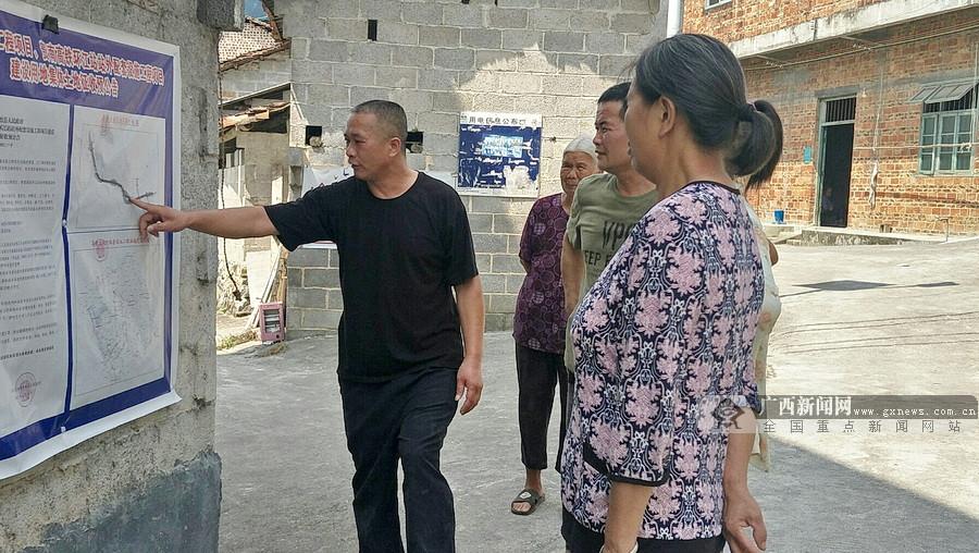 贵南高铁环江站站外配套项目征地拆迁工作加快推进