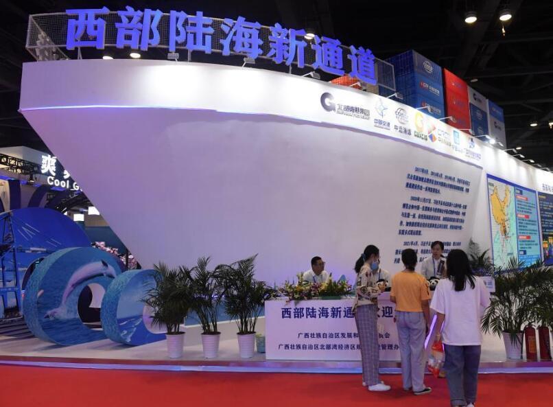 第18届中国-东盟博览会:陆海新通道受关注