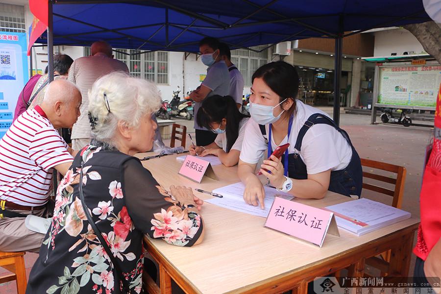 """广西社保部门关爱服务老年人助力迈过""""数字鸿沟"""""""
