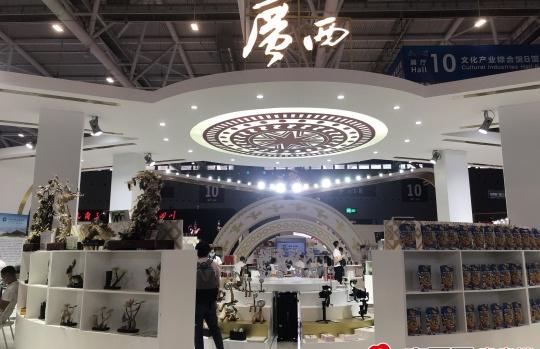 多图直击!广西展区精彩亮相第十七届深圳文博会