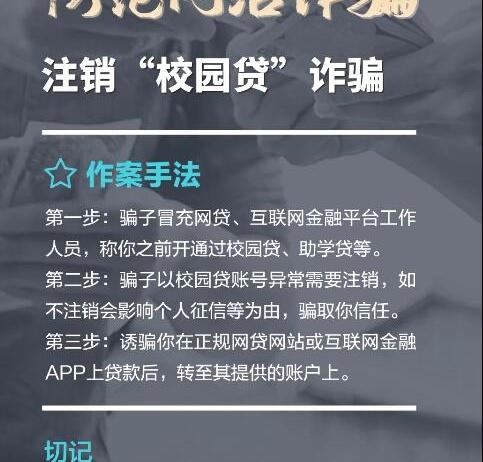 中国人寿寿险APP暖心推出尊老模式