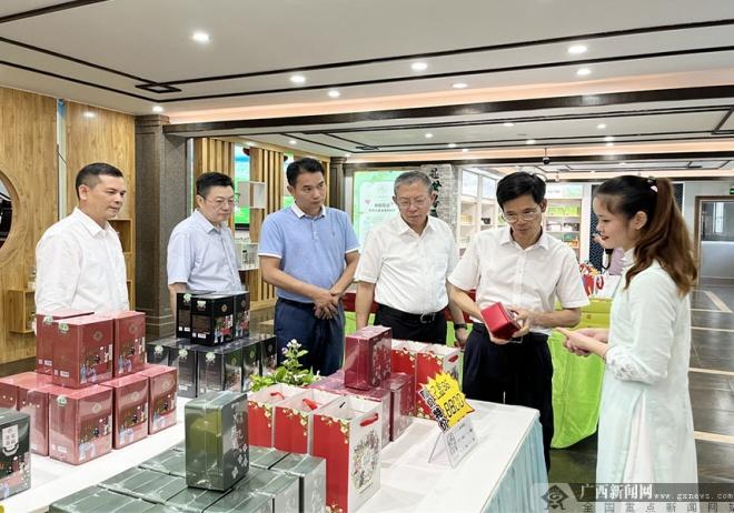 平安普惠广西分公司举办超10场维C行动